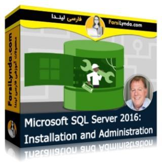 لیندا _ آموزش نصب و مدیریت SQL سرور 2016 (با زیرنویس فارسی AI)