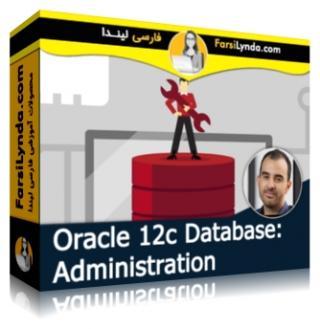 لیندا _ آموزش مدیریت دیتابیس در Oracle 12c (با زیرنویس فارسی AI)