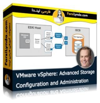 لیندا _ آموزش VMware vSphere: پیکربندی ذخیره سازی و مدیریت پیشرفته (با زیرنویس فارسی AI)