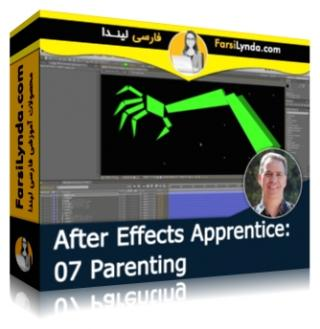 لیندا _ کارآموزی افتر افکت: بخش 7 - Parenting (با زیرنویس فارسی AI)