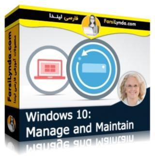 لیندا _ آموزش مدیریت و نگهداری ویندوز 10 (با زیرنویس فارسی AI)