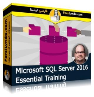 لیندا _ آموزش جامع Microsoft SQL Server 2016 (با زیرنویس)