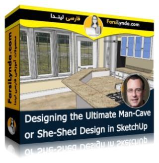 لیندا _ آموزش طراحی اتاق خواب و اتاق نشیمن با اسکچاپ (با زیرنویس فارسی AI)