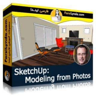 لیندا _ آموزش مدل سازی از عکسها در اسکچ آپ (با زیرنویس)