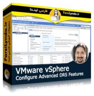 لیندا _ آموزش VMware vSphere: پیکربندی پیشرفته DRS (با زیرنویس)