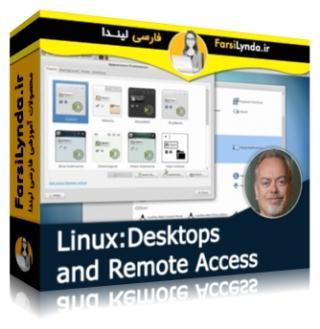 لیندا _ آموزش دسترسی از را دور در لینوکس (با زیرنویس فارسی AI)