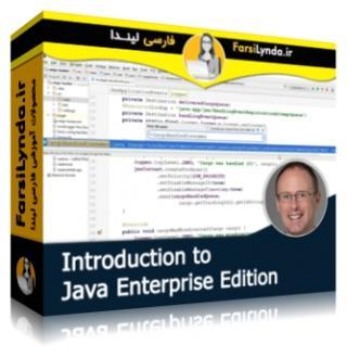 لیندا _ آموزش جامع آموزش جاوا نسخه Enterprise (با زیرنویس)
