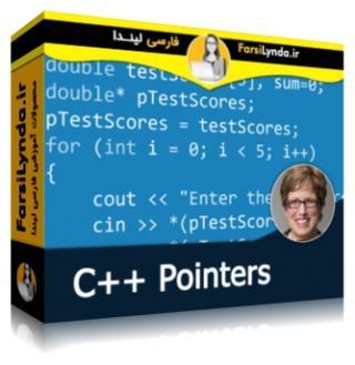 لیندا _ آموزش اشاره گرها (Pointers) در سی پلاس پلاس (با زیرنویس فارسی AI)