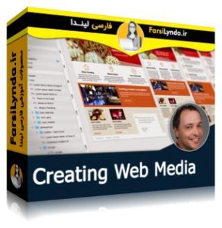 لیندا _ آموزش ساخت رسانه (گرافیک، انیمیشن، ویدیو، صوت) در وب (با زیرنویس فارسی AI)