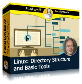 لیندا _ آموزش اطلاعات سیستم و ابزارهای ساختار Directory در لینوکس (با زیرنویس فارسی AI)