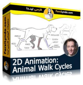 لیندا _ آموزش انیمیشن دو بعدی : راه رفتن حیوانات (با زیرنویس فارسی AI)