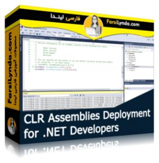 لیندا _ آموزش برنامه نویسی با CLR Assemblies برای توسعه دهندگان و برنامه نویسان دات نت (با زیرنویس فارسی AI)