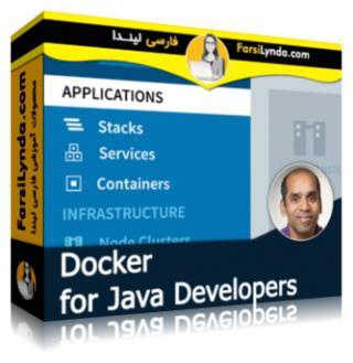 لیندا _ آموزش Docker برای برنامه نویسان جاوا (با زیرنویس)