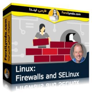 لیندا _ آموزش مبانی Firewallهای لینوکس و کار با SELinux (با زیرنویس فارسی AI)