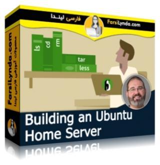 لیندا _ آموزش ساخت یک سرور خانگی اوبونتو (با زیرنویس فارسی AI)