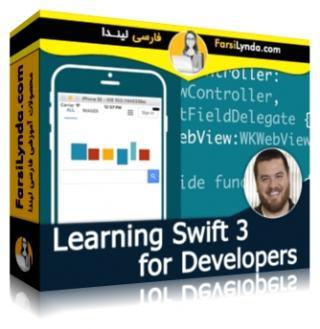 لیندا _ آموزش سوئیفت 3 برای برنامه نویسان (با زیرنویس فارسی AI)