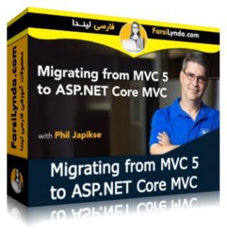 لیندا _ آموزش مهاجرت از MVC 5 به ASP.NET Core MVC  (با زیرنویس فارسی AI)