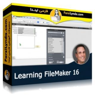 لیندا _ آموزش FileMaker 16 (با زیرنویس فارسی AI)
