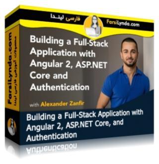لیندا _ آموزش ساخت یک برنامه Full-Stack با انگولار 2 و ASP.NET Core (با زیرنویس فارسی AI)