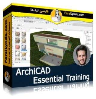 لیندا _ آموزش جامع ArchiCAD (با زیرنویس فارسی AI)
