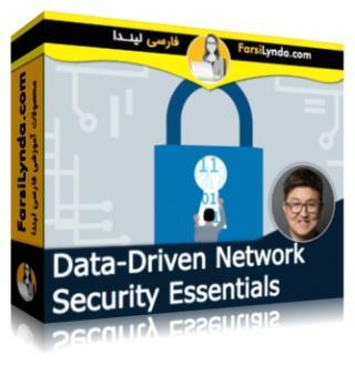 لیندا _ آموزش ملزومات امنیت شبکه مبتنی بر داده (با زیرنویس فارسی AI)
