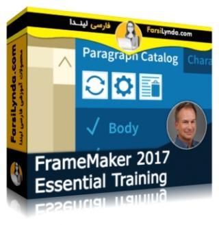 لیندا _ آموزش جامع FrameMaker 2017 (با زیرنویس فارسی AI)