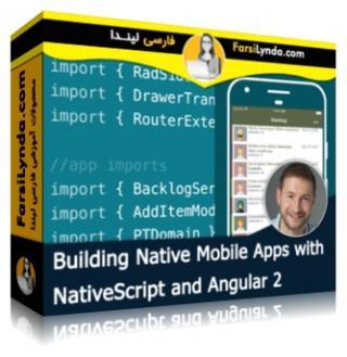 لیندا _ آموزش ساخت برنامه های بومی موبایل با NativeScript و انگولار 2 (با زیرنویس فارسی AI)