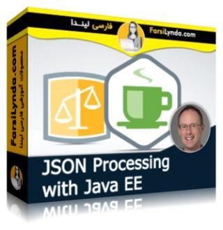 لیندا _ آموزش پردازش فرمت JSON با Java EE (با زیرنویس)