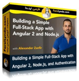لیندا _ آموزش ساخت Appهای همه کاره با انگولار 2 و Node.js (با زیرنویس فارسی AI)