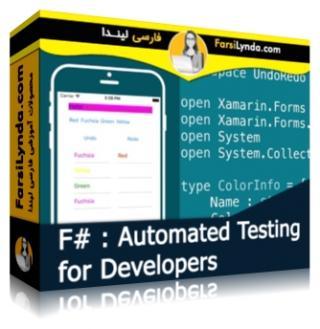 لیندا _ آموزش Automated Testing برای برنامه نویسان #F (با زیرنویس فارسی AI)