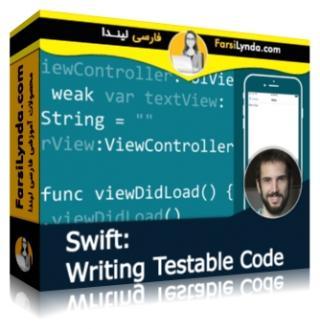 لیندا _ آموزش نوشتن کدهای قابل تست در سوئیفت (با زیرنویس)