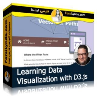 لیندا _ آموزش Visualization کردن داده ها با D3.js (با زیرنویس فارسی AI)