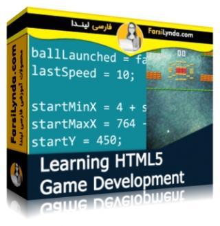 لیندا _ آموزش ساخت بازی در HTML5 (با زیرنویس)