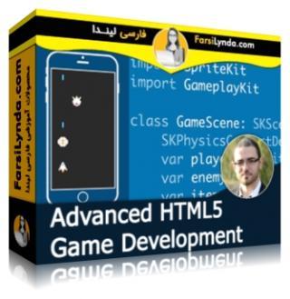 لیندا _ آموزش پیشرفته ساخت بازی در HTML5 (با زیرنویس)