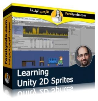 لیندا _ آموزش ساخت Spriteهای 2D در یونیتی (با زیرنویس)