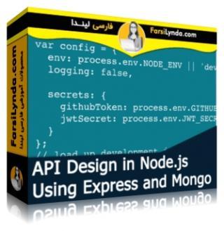 لیندا _ آموزش طراحی API در Node.js با استفاده از Mongo و Express (با زیرنویس فارسی AI)
