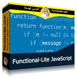 لیندا _ آموزش مفاهیم کاربردی در جاوااسکریپت (با زیرنویس فارسی AI)