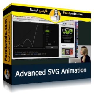 لیندا _ آموزش پیشرفته SVG Animation (با زیرنویس)