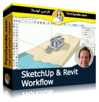 لیندا _ آموزش روند طراحی از اسکچاپ به رویت (با زیرنویس)