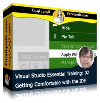 لیندا _ آموزش ویژوال استودیو 2015 (بخش 2): تنظیمات شخصی سازی IDE (با زیرنویس فارسی AI)