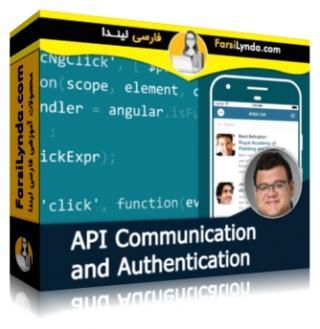 لیندا _ آموزش انگولار : ارتباط API و تایید هویت (با زیرنویس فارسی AI)