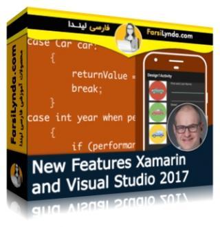 لیندا_ آموزش امکانات جدید زامارین Xamarin  در Visual Studio 2017 (با زیرنویس فارسی AI)
