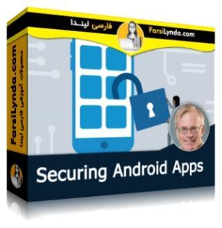 لیندا _ آموزش تامین امنیت در Apps های آندروید (با زیرنویس فارسی AI)