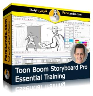 لیندا _ آموزش جامع Toon Boom Storyboard Pro (با زیرنویس فارسی AI)