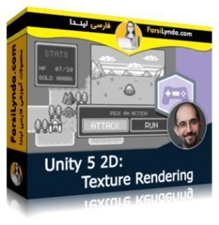 لیندا _ آموزش رندر Texture در یونیتی 5 دو بعدی (با زیرنویس)