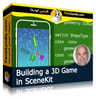 لیندا _ آموزش ساخت بازیهای سه بعدی برای موبایل در SceneKit (با زیرنویس فارسی AI)