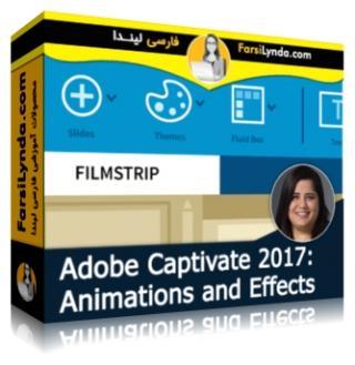 لیندا _ آموزش انیمیشن و افکتها در ادوب Captivate 2017 (با زیرنویس فارسی AI)