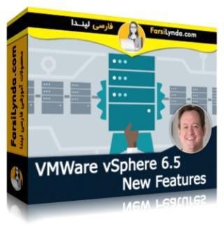 لیندا _ آموزش امکانات جدید VMWare vSphere 6.5 (با زیرنویس فارسی AI)