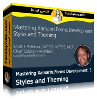 لیندا _ آموزش تسلط بر زامارین فرم بخش 3: Styleها و Theming (با زیرنویس)