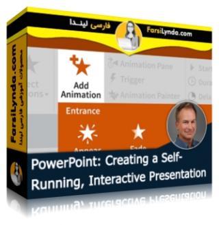 لیندا _ آموزش ایجاد ارائه های خودکار و تعاملی در پاورپوینت (با زیرنویس)